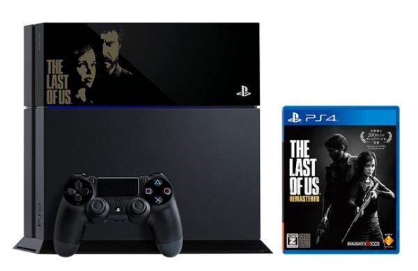 Sony revela edições especiais do PS4