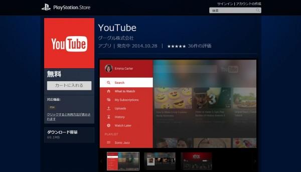 Como instalar temas dinâmicos e Youtube no PS4