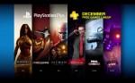 PlayStation Plus Dezembro de 2014
