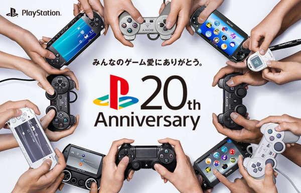 Sony comemora 20 anos de PlayStation