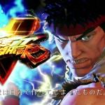 Street Fighter V - Ryu - Destaque