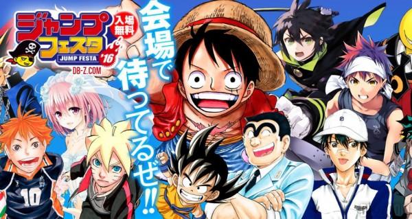 Jump Festa 2016: As principais novidades do evento japonês!