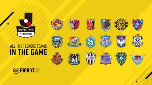 Oficial: EA licencia J-League para FIFA 17