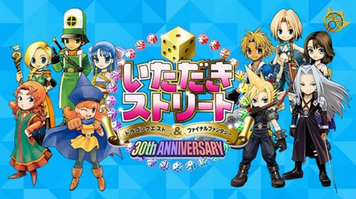 Square Enix anuncia Dragon Quest & Final Fantasy 30th Anniversary