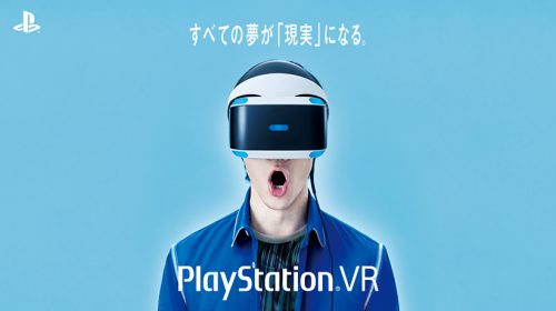 PlayStation VR fica em primeiro e supera vendas do PS4 no Japão