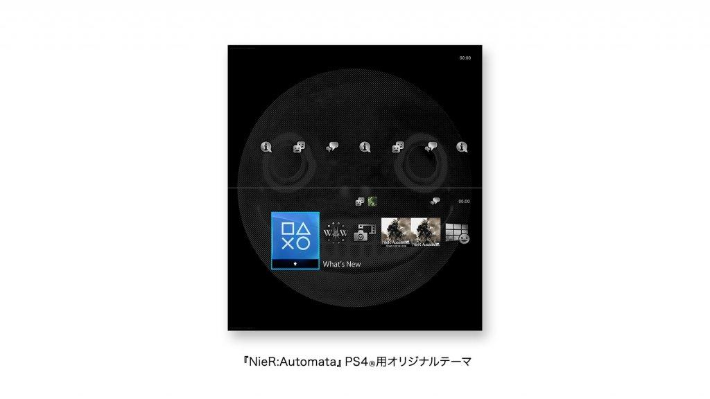 NieR: Automata 2