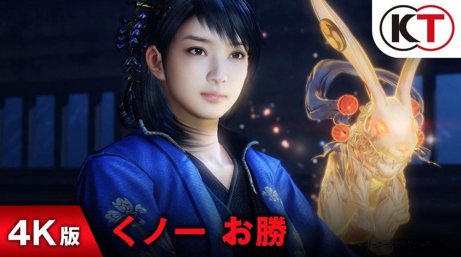 Nioh recebe lindo trailer em resolução 4K; assista