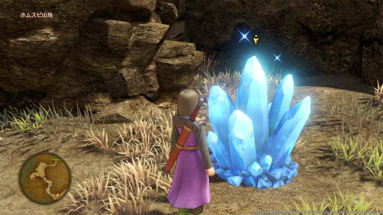 Dragon Quest XI: confira novas imagens do RPG no PlayStation 4 11