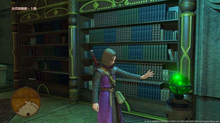 Dragon Quest XI: confira novas imagens do RPG no PlayStation 4 14