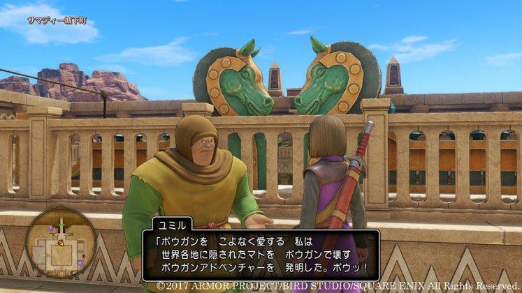 Square Enix libera novas imagens de Dragon Quest XI; confira 11