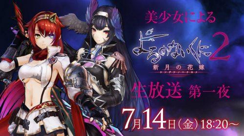 Gameplay de Nights of Azure 2 é revelado pela Koei Tecmo