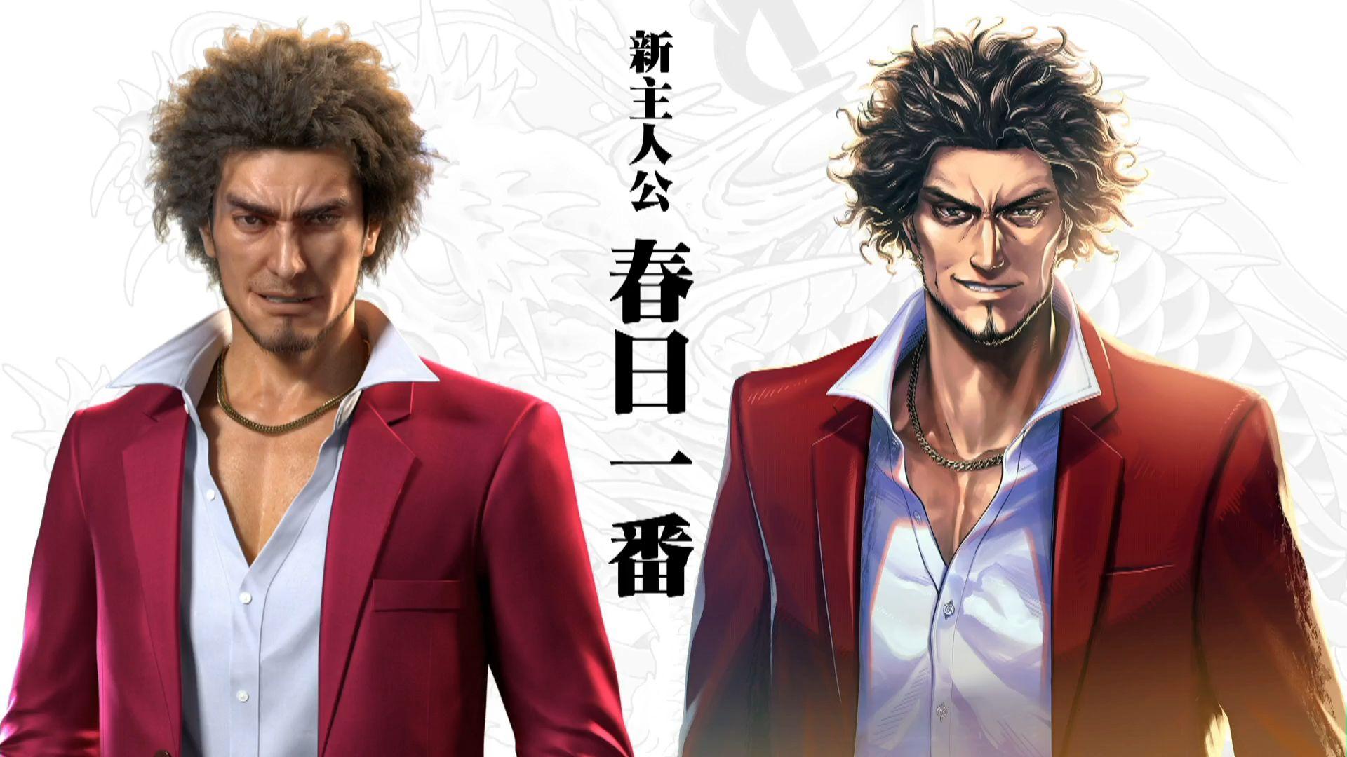 Sequência de Yakuza 6, New Yakuza é anunciado com novidades 1