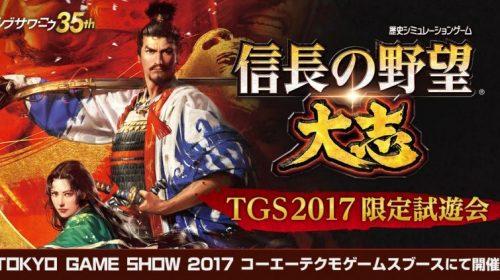 Koei Tecmo revela atrações planejadas para a TGS 2017