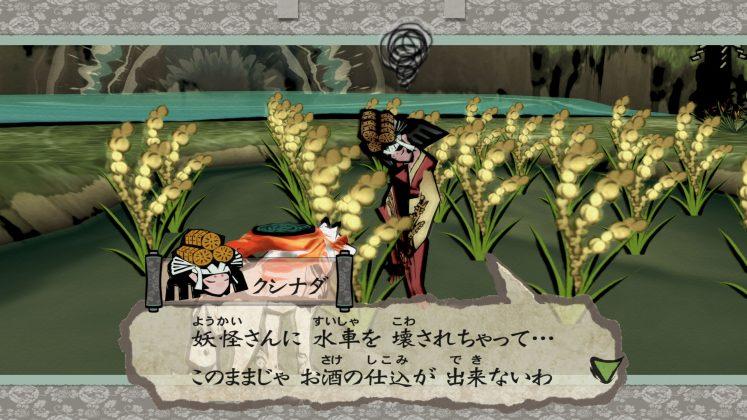 Okami HD recebe novas imagens e dois vídeos; assista 8