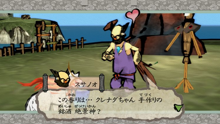 Okami HD recebe novas imagens e dois vídeos; assista 3