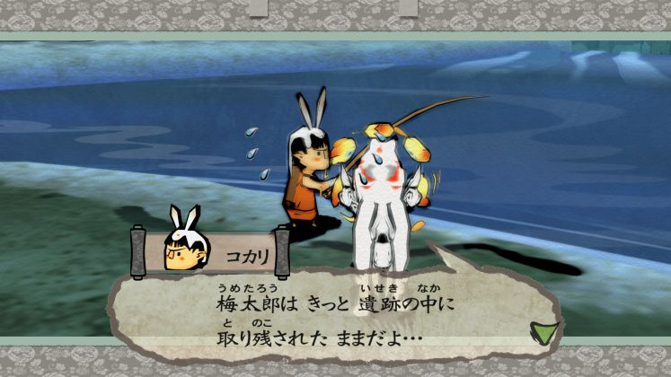Okami HD recebe novas imagens e dois vídeos; assista 7