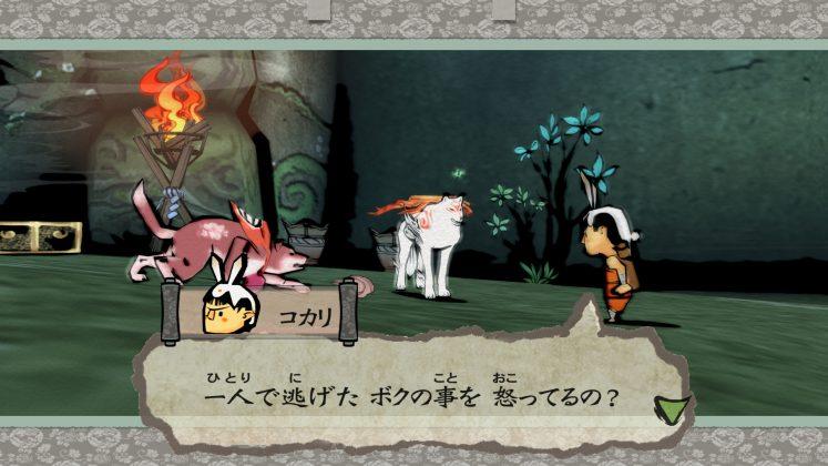 Okami HD recebe novas imagens e dois vídeos; assista 5