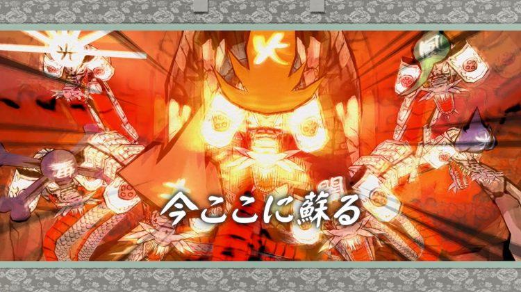 Okami HD recebe novas imagens e dois vídeos; assista 9