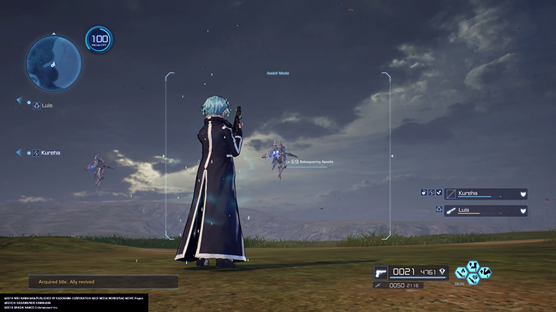 Sword Art Online: Fatal Bullet: Vale a Pena? 2