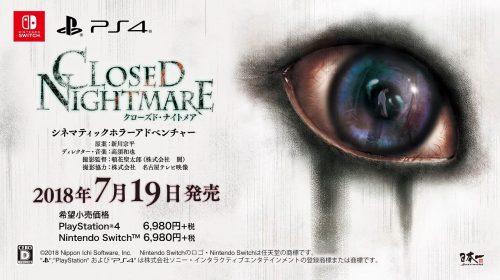 Closed Nightmare trará pesadelos à tona em 19 de julho no Japão