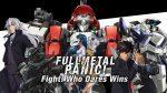 Full Metal Panic no PS4