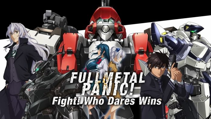 Full Metal Panic no PS4