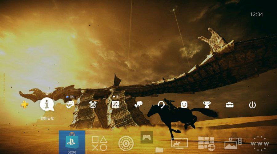 Sony disponibiliza tema dinâmico de Shadow of the Colossus na PSN