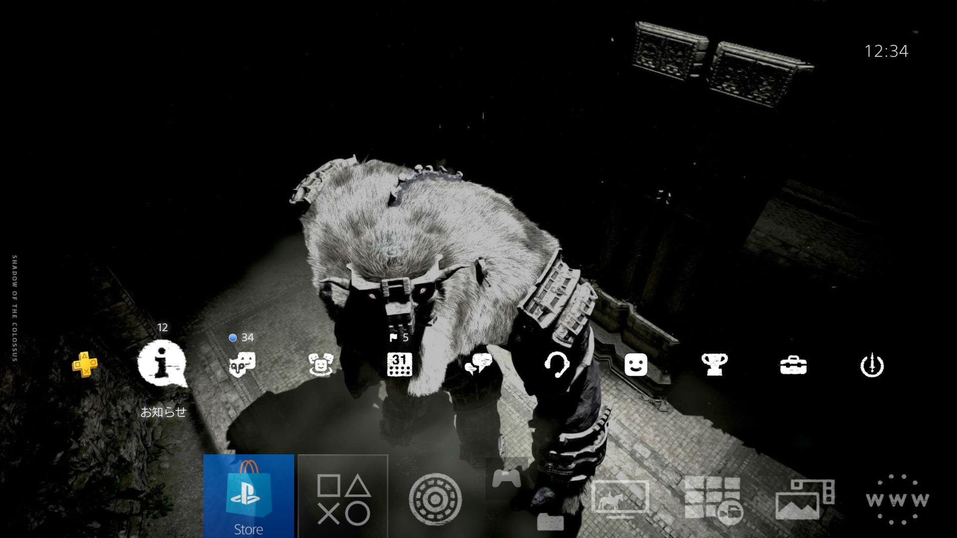 Sony disponibiliza tema dinâmico de Shadow of the Colossus na PSN 3