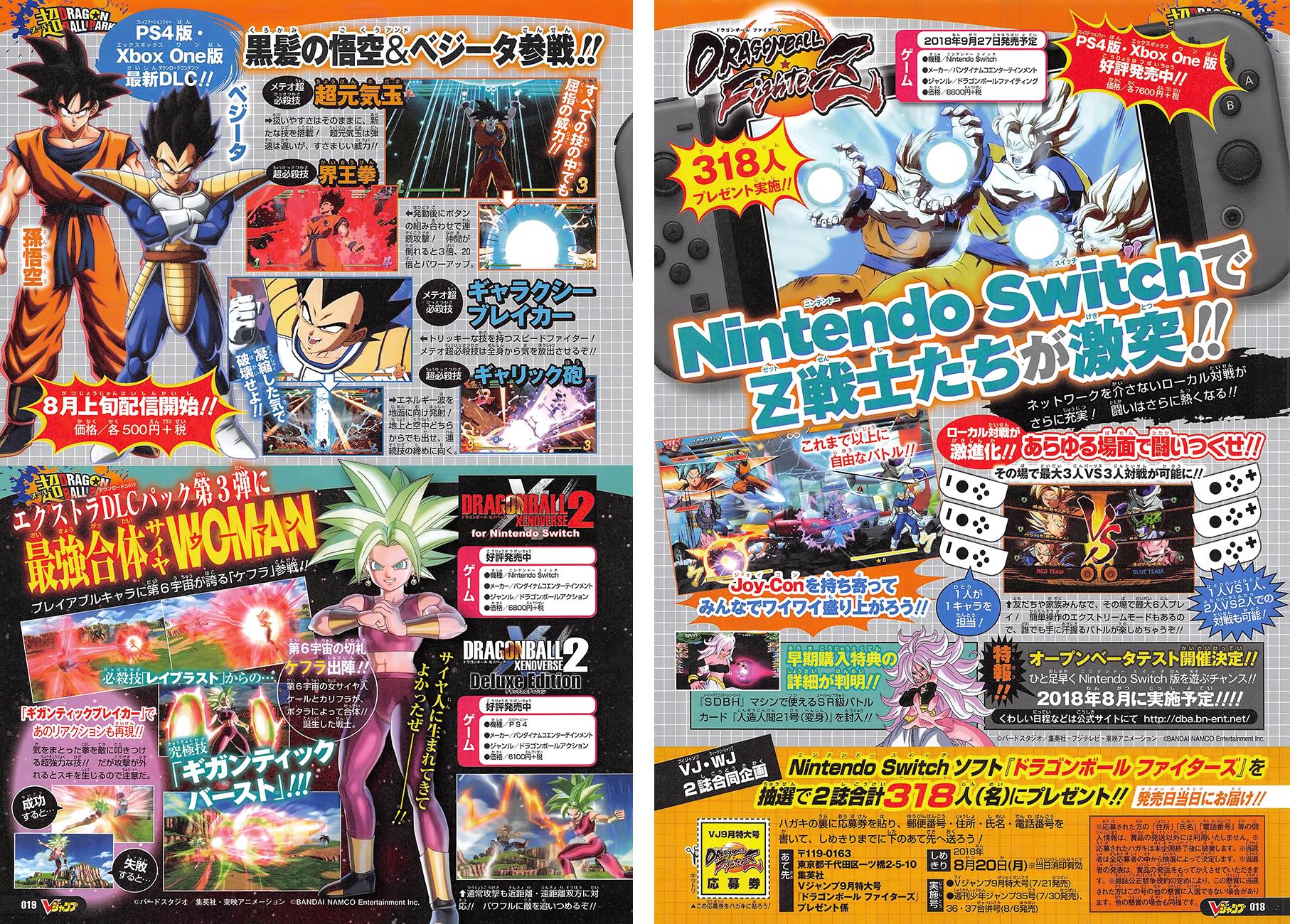 Dragon Ball FighterZ: 'novos' Goku e Vegeta vão chegar ao game 1