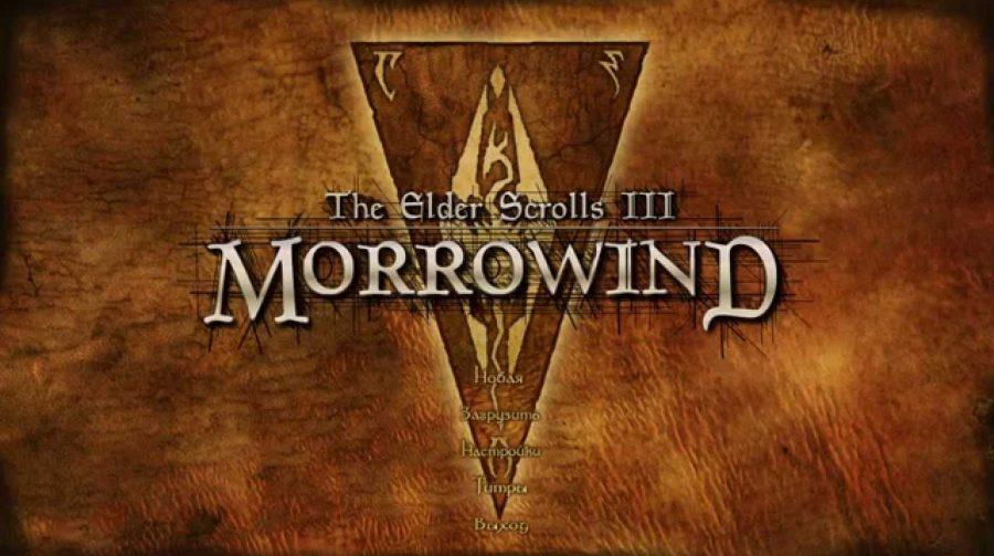 Bethesda diz que não pretende remasterizar The Elder Scrolls III: Morrowind
