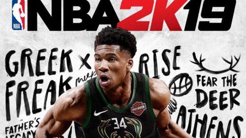 """NBA 2K terá """"carreira online"""" maior do que nunca; veja vídeo"""