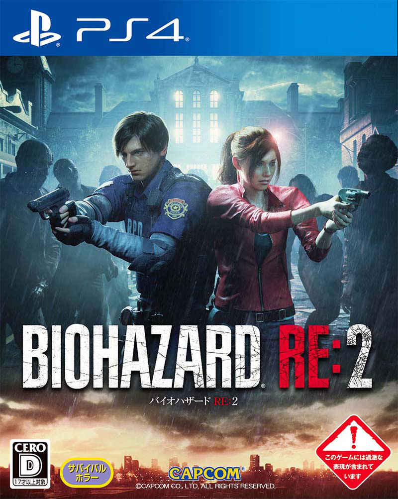 ResidentEvil2_8.jpg