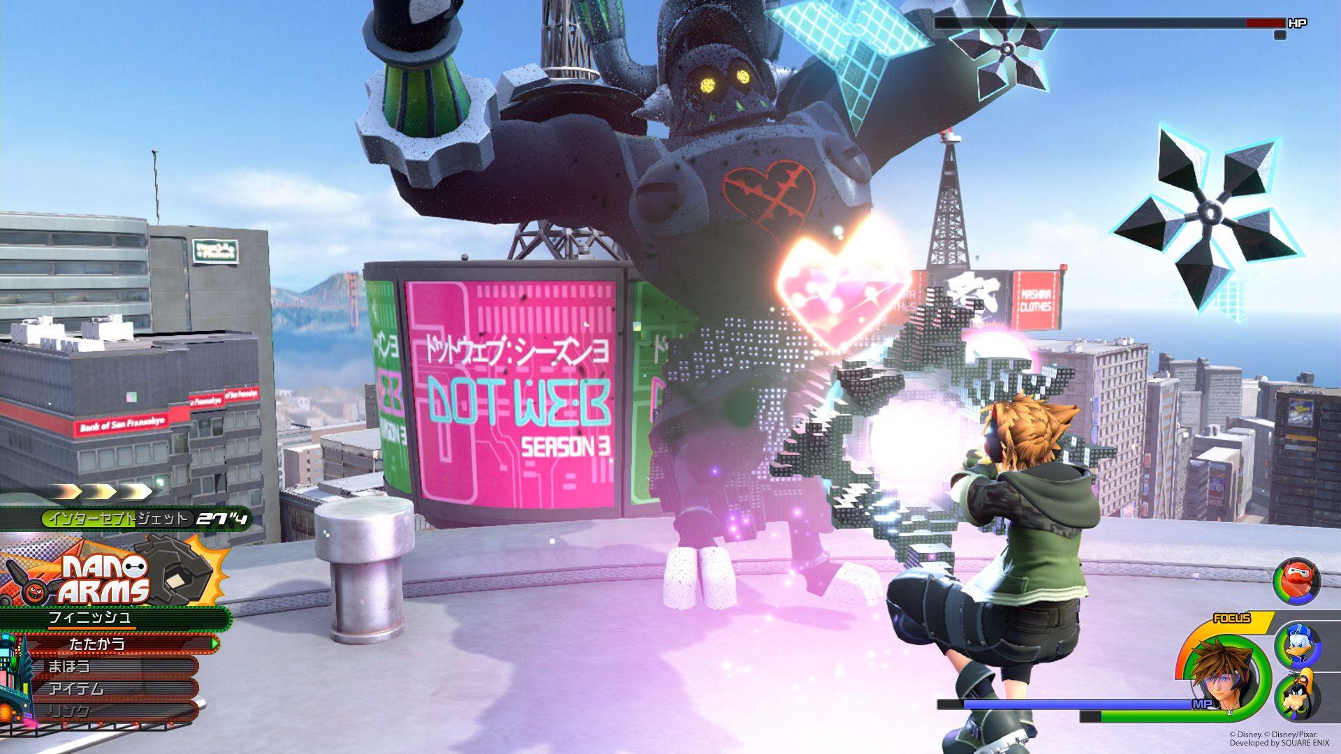Kingdom Hearts 3 ganha novo trailer e linda capa; confira 7