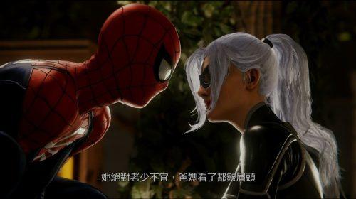Primeiro DLC de Spider-Man recebe trailer e gameplay; assista