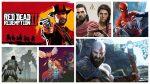 Melhores JOGOS do PS4 2018