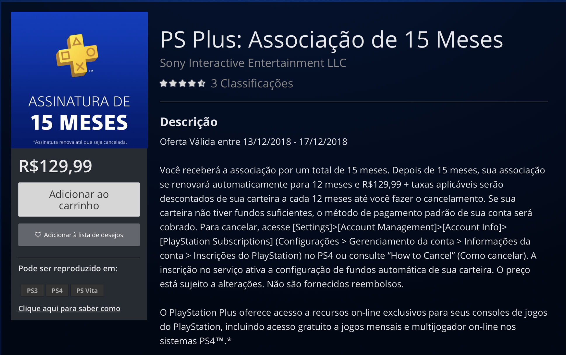 PS Plus 15 meses
