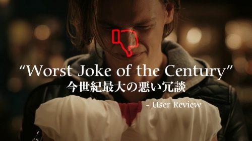 Square Enix abraça o criticismo em trailer de The Quiet Man