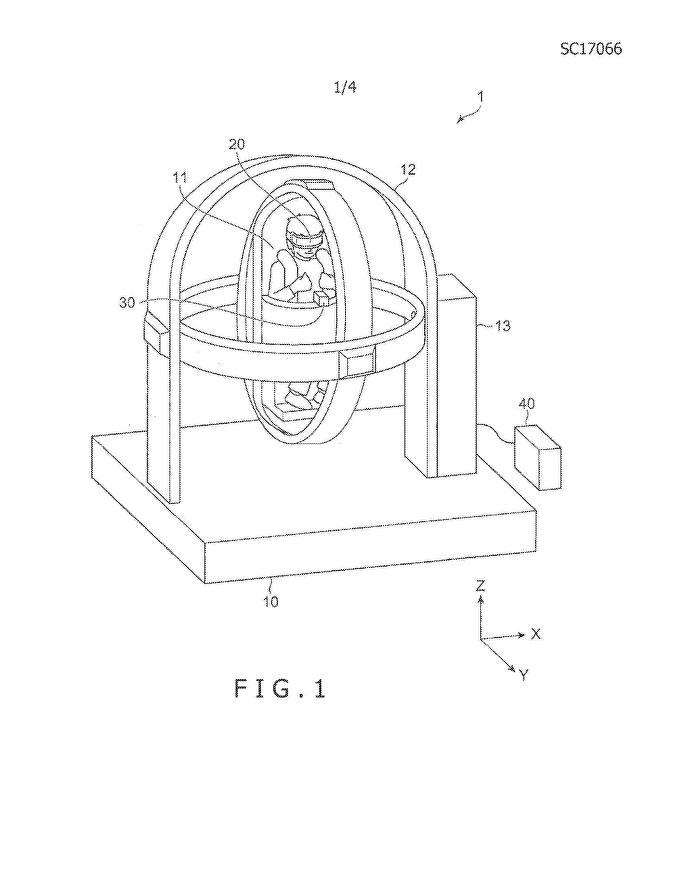 """Sony regista patente de uma """"cadeira móvel"""" para o PlayStation VR 1"""
