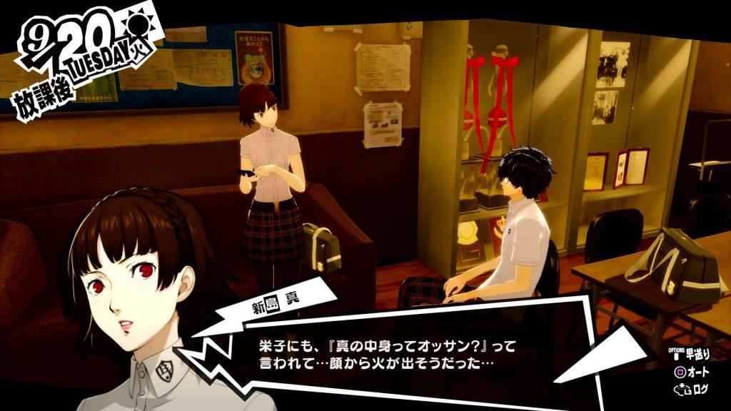 Diálogos estão em japonês (Foto: Gematsu)