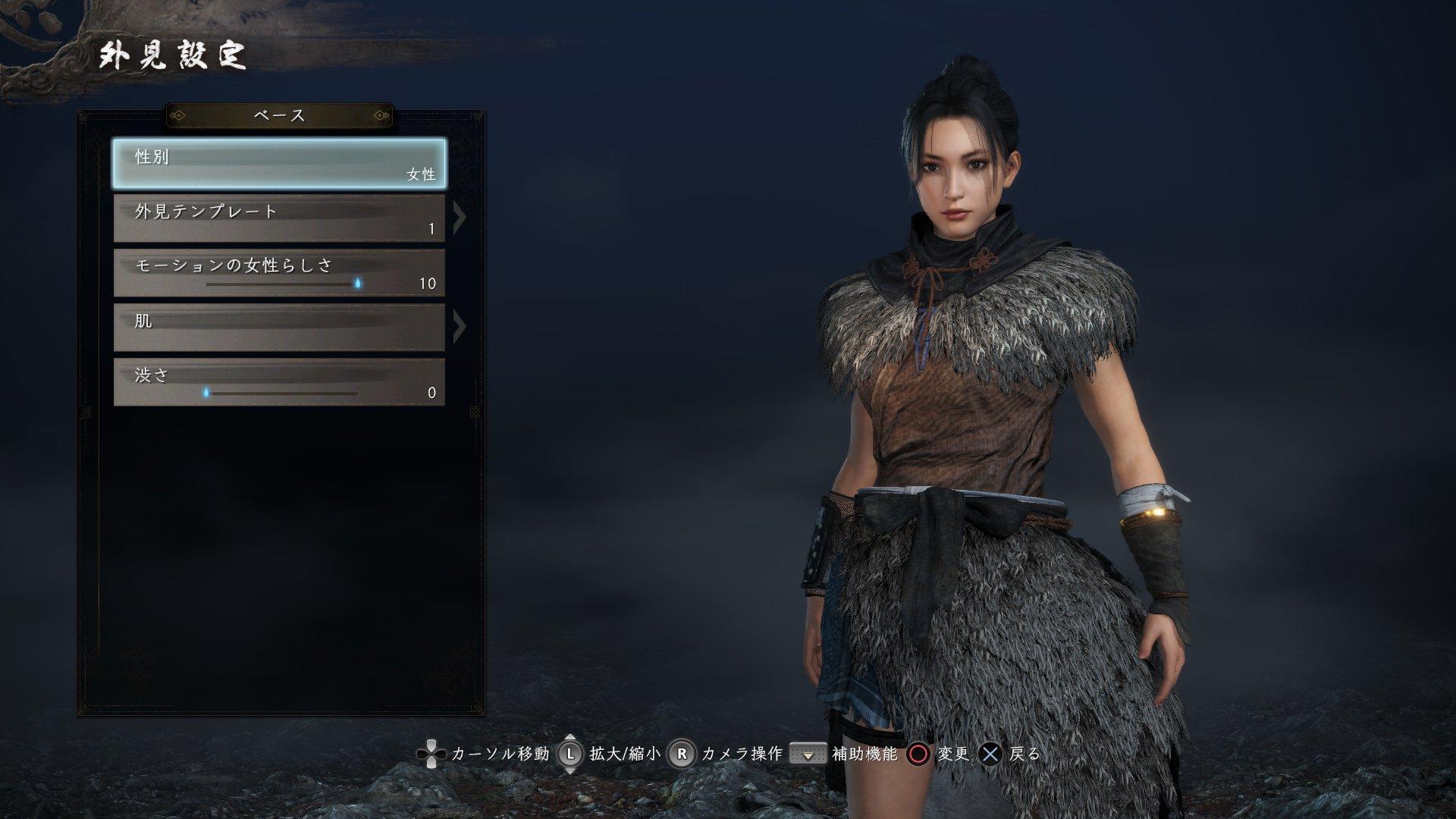 Nioh 2: novas imagens mostram cenários e personalização 5