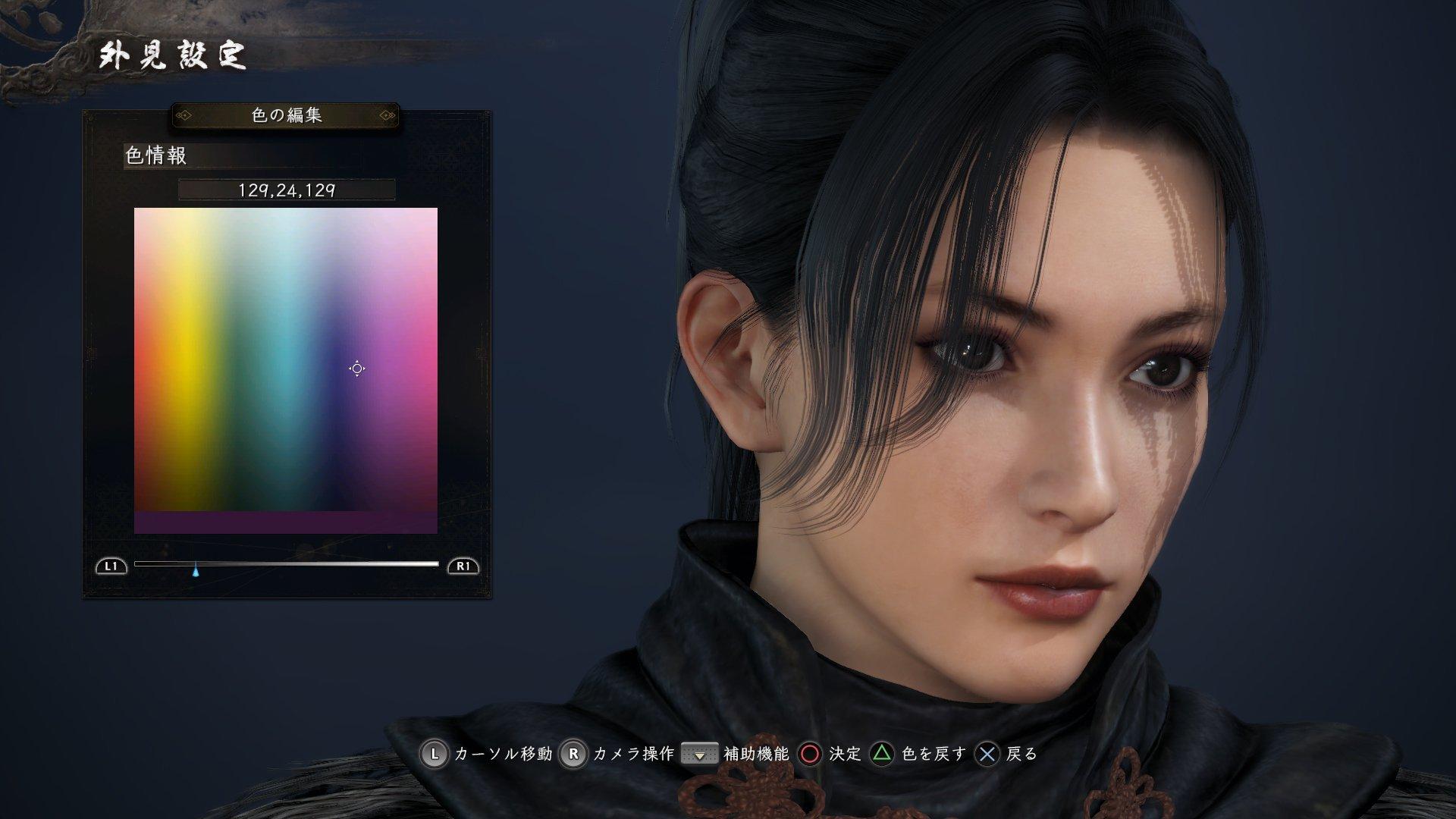 Nioh 2: novas imagens mostram cenários e personalização