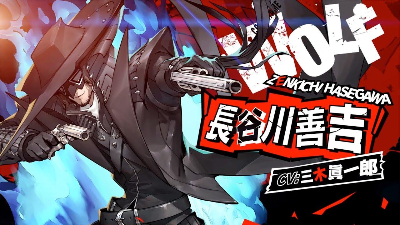 Trailer de Persona 5 Scramble destaca Wolf, novo membro dos Phantom Thieves