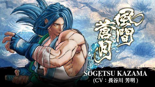 Samurai Shodown: novo DLC chegará em 1 de abril