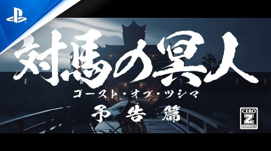 Ghost of Tsushima: Sony divulga lindo trailer em japonês
