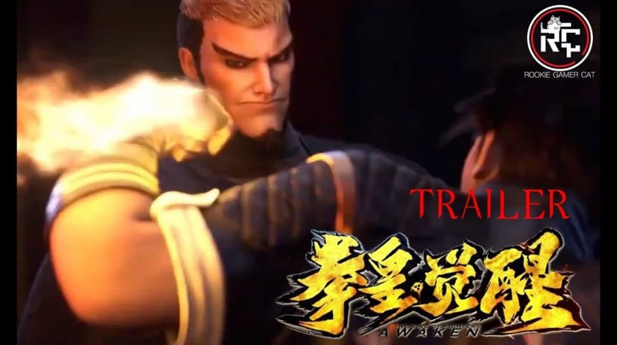 Filme de The King of Fighters recebe primeiro trailer