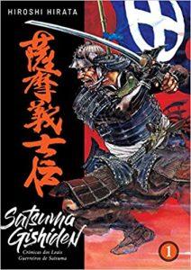 HQs Satsuma Gishiden. Crônicas dos Leais Guerreiros de Satsum