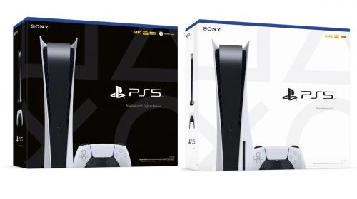 Caixas do PS5 são