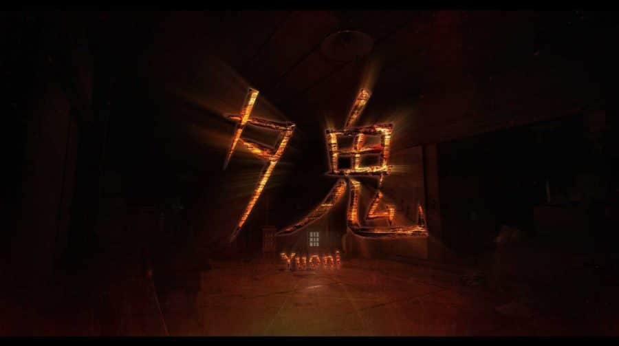 Yuoni, jogo de terror japonês, é anunciado para PS4 e PS5