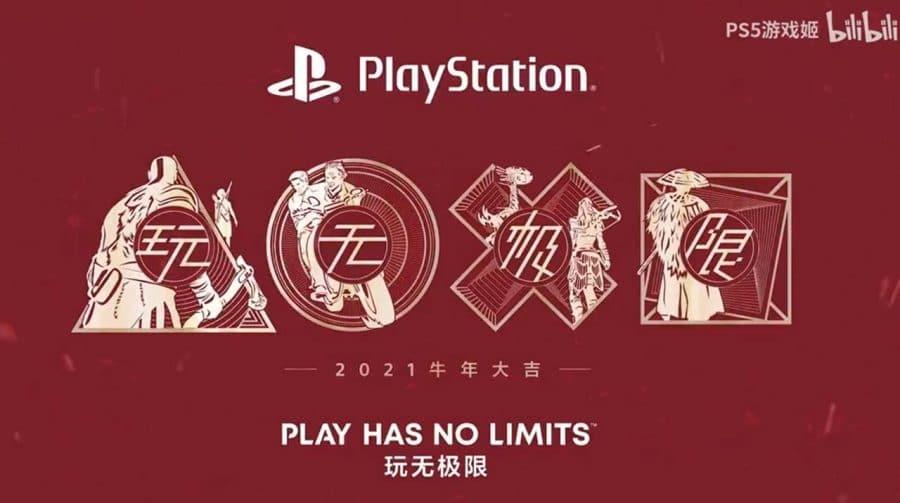 PS5 chega oficialmente à China durante o segundo trimestre