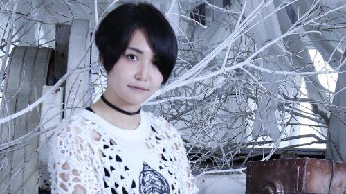 Ikumi Nakamura, ex-Bethesda, anuncia seu próprio estúdio independente